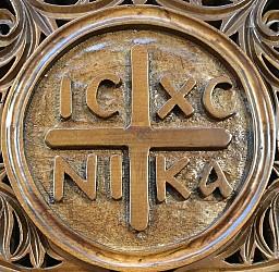 NIKA Cross