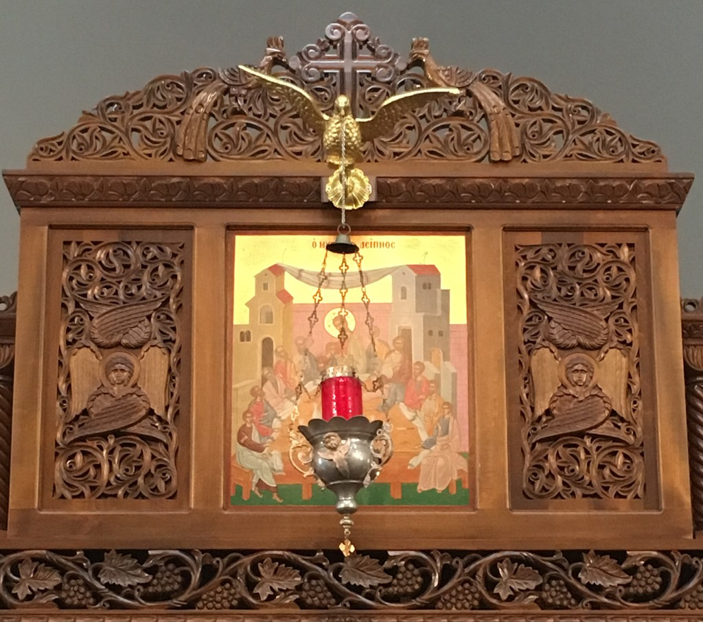 Above the Royal Doors is the icon of the Mystical Supper since through these doors the King of Kings is brought out in the form of Holy Communion to the ... & St. Symeon Orthodox Church - The Iconostasis