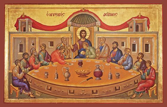 St  Symeon Orthodox Church - Pre-Communion Prayers